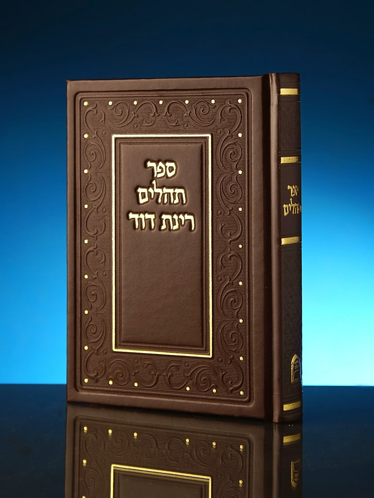Tehilim including prayers L105