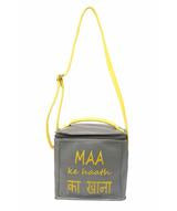 Uptownie X 2AM-Maa Ke Haath Ka Khana Lunch Bag. Uptownie.
