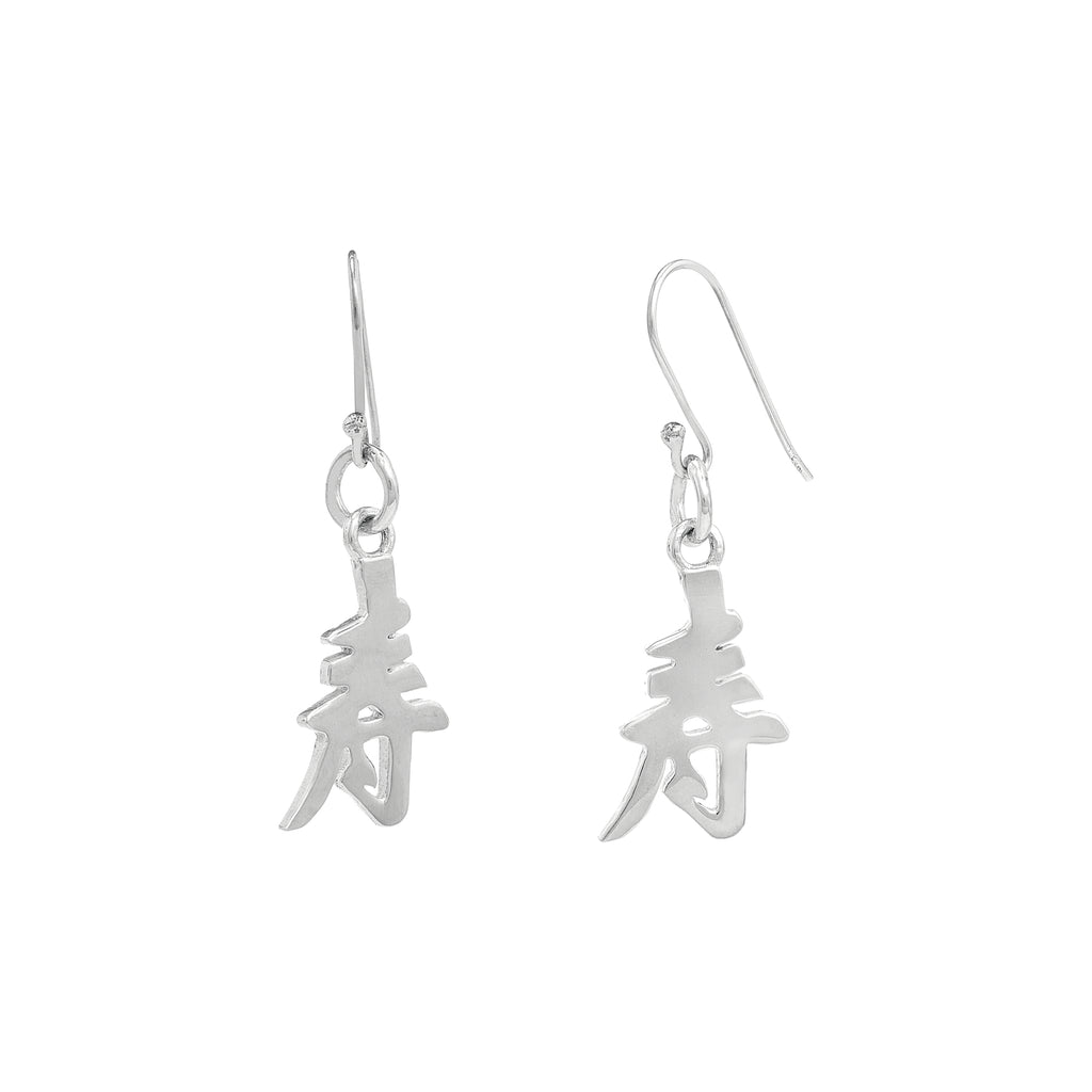 Stones that Rock | Long Life Hook Silver Charm Earrings