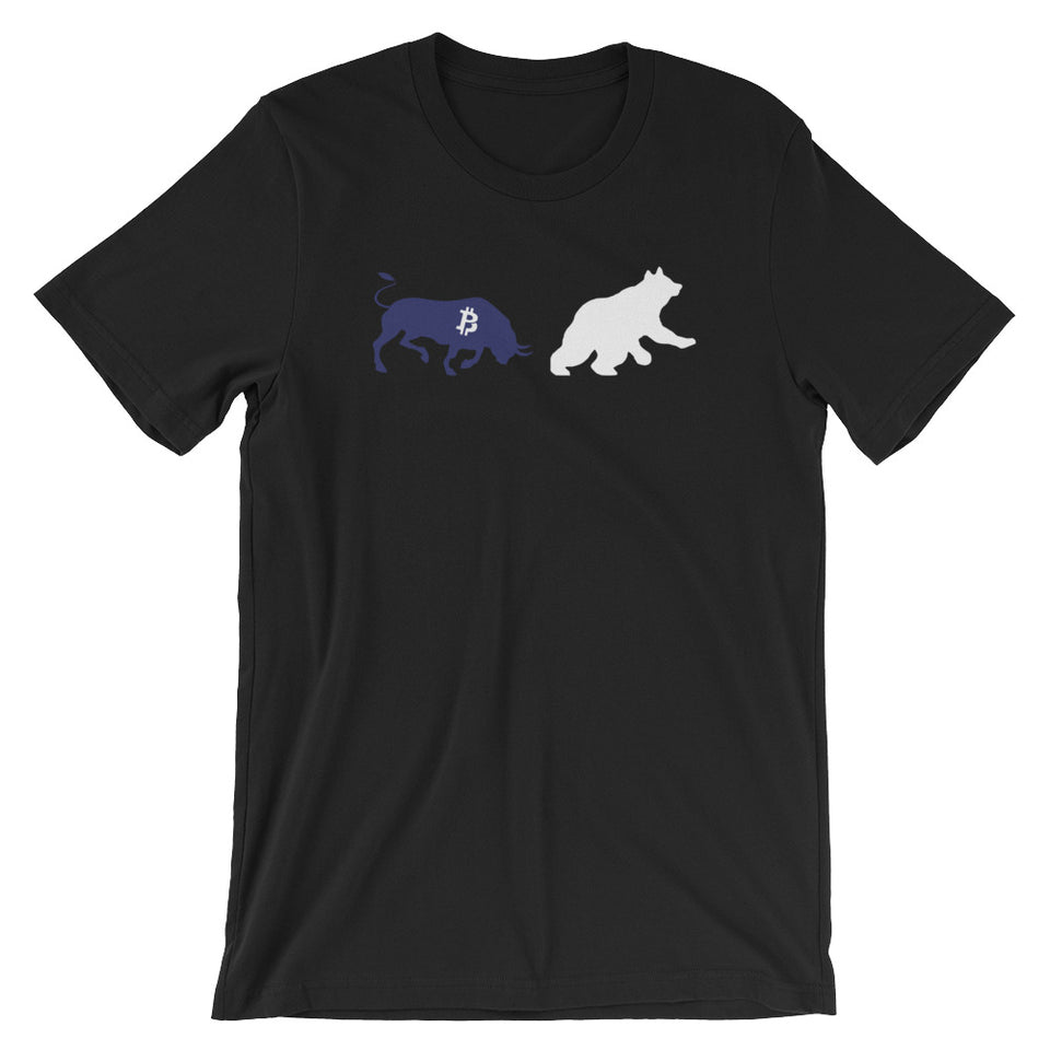 Bitcoin Private Bull Vs Bear T-Shirt