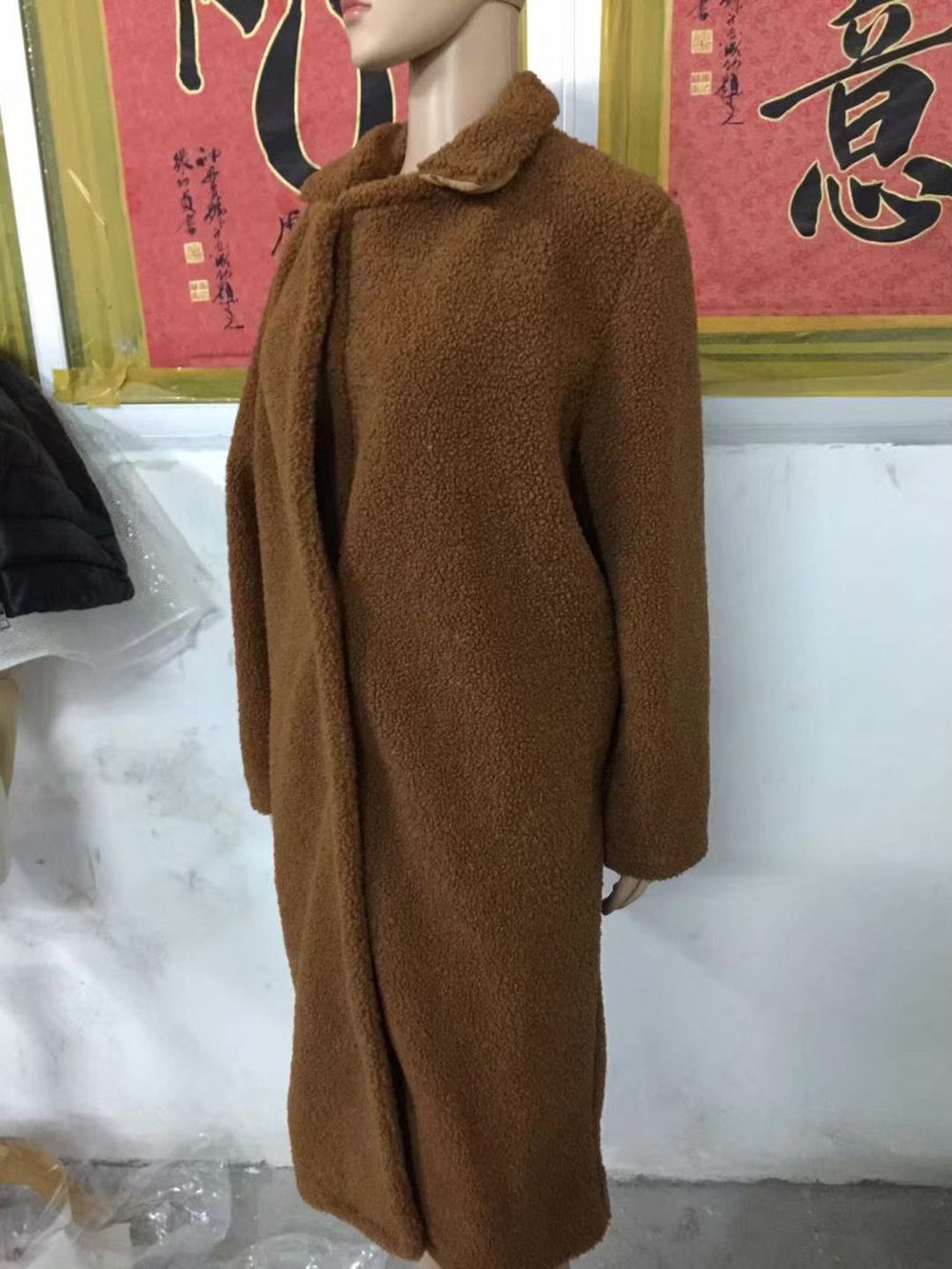 Cappotto Bruny lungo teddy bear