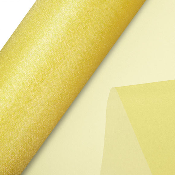 Yellow Organza Roll