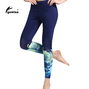 Sex High Waist Stretched Sports Pants Gym Clothes Spandex Running Tights Women Sports Leggings Fitness Yoga Pants - ms-leggings