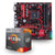 AMD Ryzen 3 3200G Desktop Processor and ASUS EX-A320M-GAMING Motherboard Combo