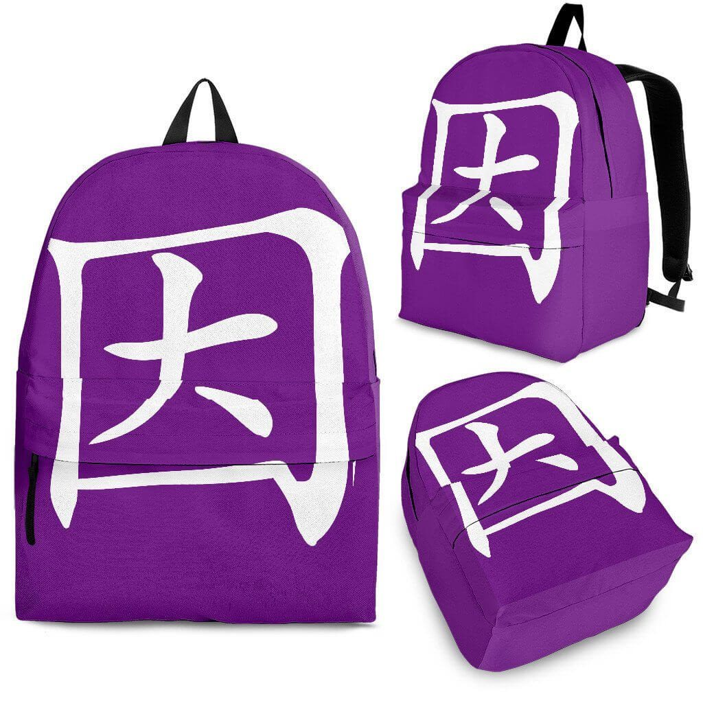 Chinese Letters Karma Backpack Your Amazing Design