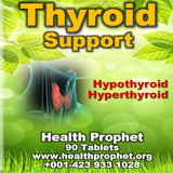 Thyroid support with green leaves in background