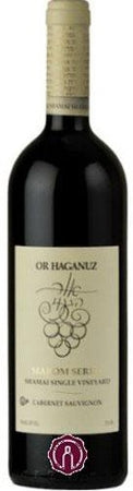 Or Haganuz Cabernet Sauvignon Marom Series Shamai Single Vineyard 2014