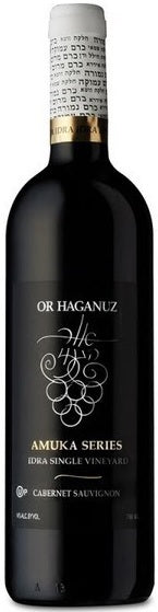 Or Haganuz Cabernet Sauvignon Amuka Series Idra Single Vineyard 2016