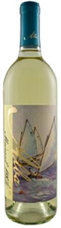 Alba Vineyard Mainsail White