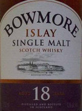 Load image into Gallery viewer, Bowmore Scotch Single Malt 18 Year-Wine Chateau