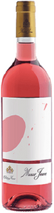 Chateau Musar Jeune Rose 2017