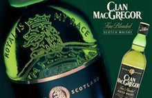 Load image into Gallery viewer, Clan Macgregor Scotch-Wine Chateau