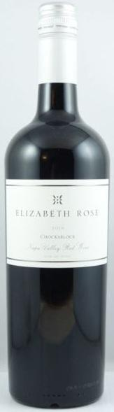 Elizabeth Rose Chockablock 2016