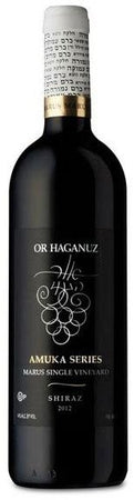 Or Haganuz Shiraz Amuka Series Marus Single Vineyard 2013