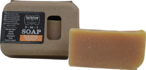 Wholesale SWEET ORANGE, ROSEMARY & GERANIUM  5-in-1 soap- 4 pack