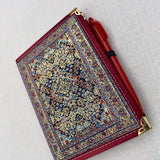 Middle Eastern Notebook with Pen (Small)