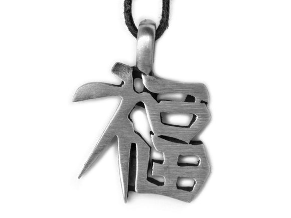 Olavi Chinese Happiness Character Pewter Pendant on Black Cotton Cord