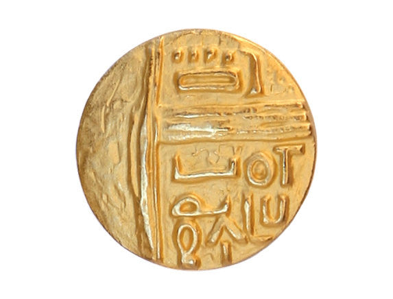 Golden Glyphs 7/8 inch Metal Button Gold Color