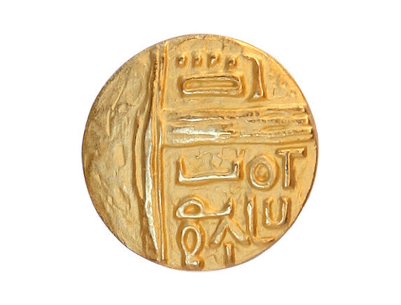 Golden Glyphs 3/4 inch Metal Button Gold Color