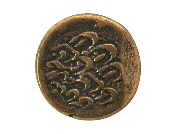Ancien  3/4 inch Metal Button Antique Brass Color