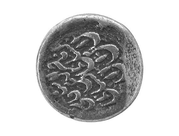 Ancien  3/4 inch Metal Button Antique Silver Color