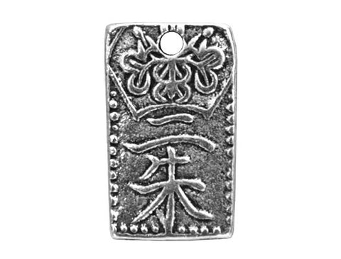 TierraCast Tiny Nisshu 1/2 inch Pewter Drop Silver Plated Charm