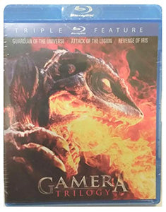 Gamera Trilogy (Guardian of the Universe / Attack of the Legion / Revenge of Iris) [Blu-ray]