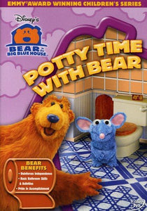 Bear in the Big Blue House - Potty Time With Bear  DVD - GoodFlix
