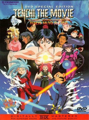 Tenchi the Movie - Tenchi Muyo In Love
