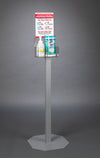 Respiratory Hygiene Station Start Here Finish Here- Hand Sanitizer/Wipes