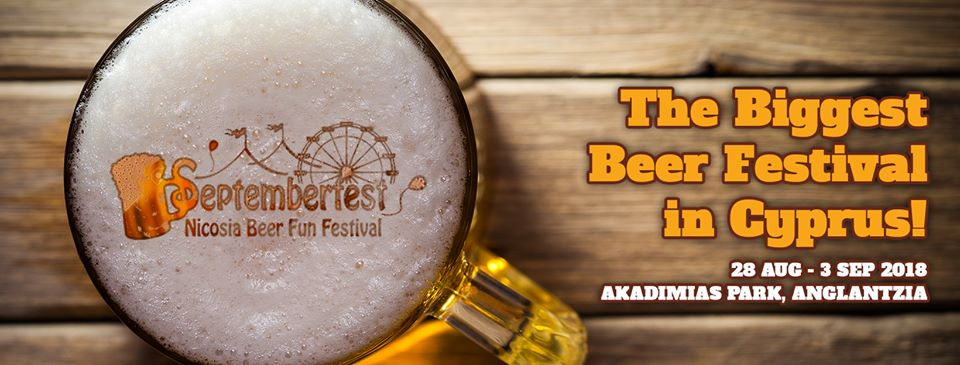 Septemberfest - Nicosia Beer Fun Festival 2018