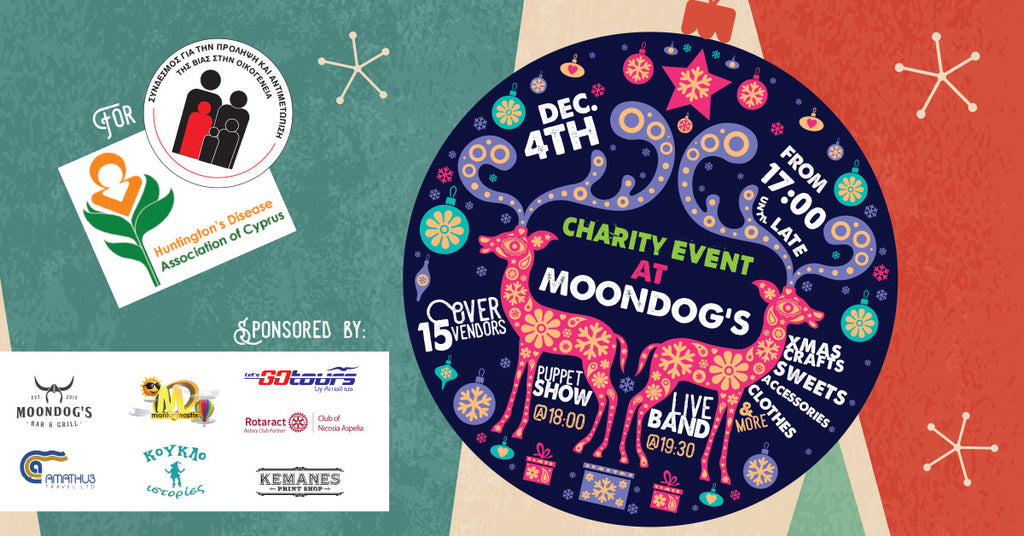 A very Merry Charity Party at Moondog's - 5th edition