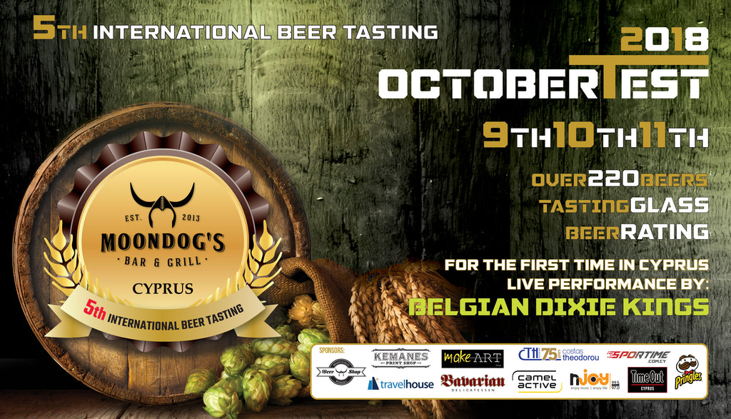 5th International Beer Tasting 9th, 10th & 11th (OctoberTest)