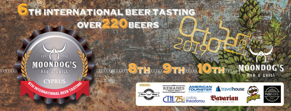 6th International Beer Tasting 8th, 9th & 10th (OctoberTest)