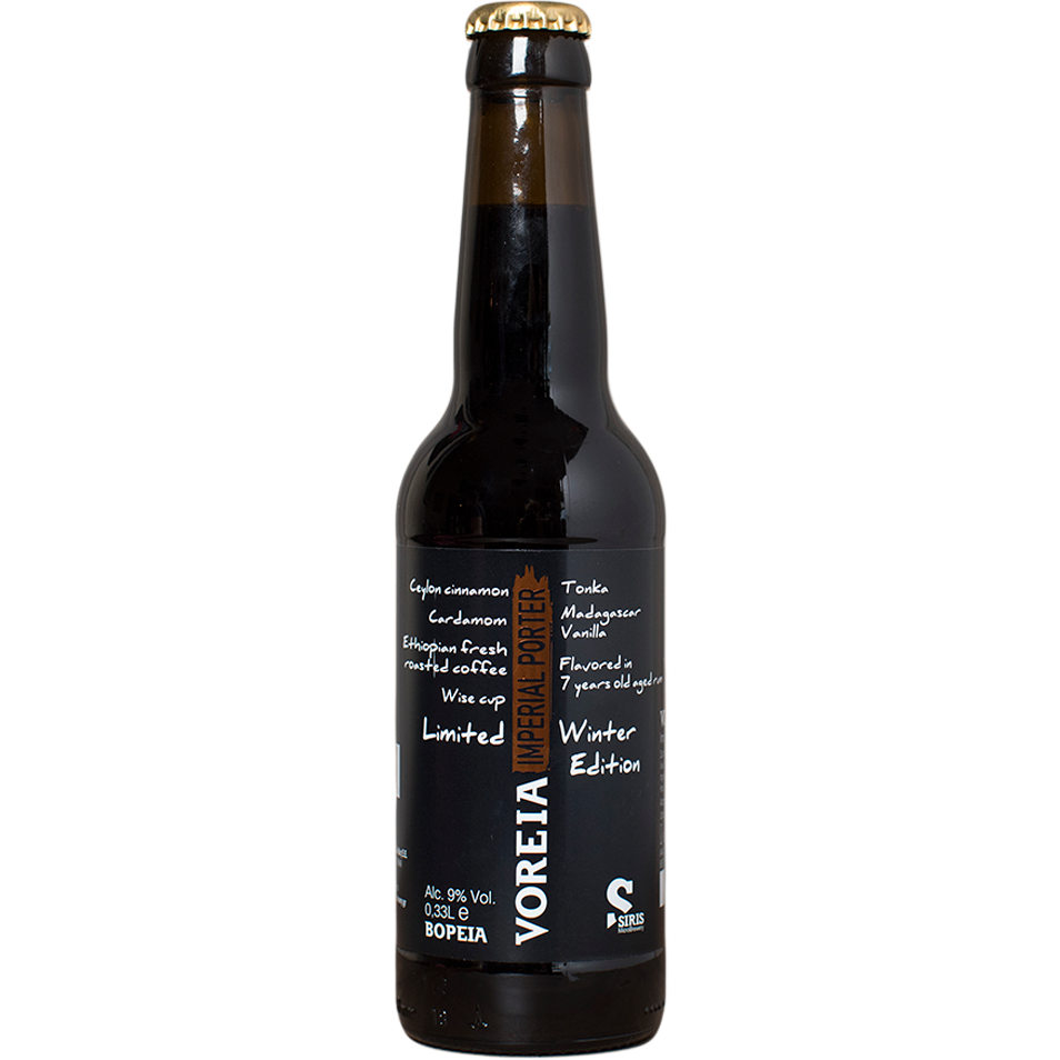 Voreia Imperial Porter - The beer shop by Moondog's
