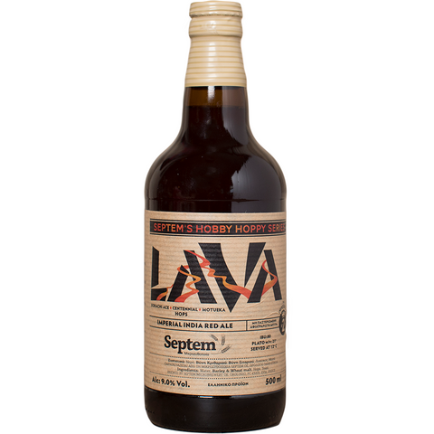 Septem Lava Imperial IPA 50cl - The beer shop by Moondog's