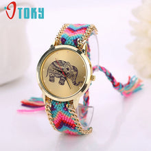 Elephant Women's Watch