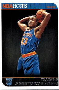 2014-15 NBA Hoops Thanasis Antetokounmpo Rookie Card New York Knicks - JM Collectibles