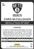 2015-16 Panini Complete Chris McCullough Rookie Card Brooklyn Nets - JM Collectibles
