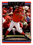 2006 Topps Update Kendry Morales Rookie Card Los Angeles Angels