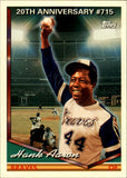 1994 Topps 20th Anniversary 715 Home Run Hank Aaron Atlanta Braves