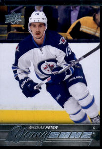 2015-16 Upper Deck Young Guns Rookie Card Nicolas Petan Winnipeg Jets