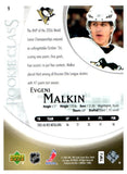 2006-07 Upper Deck Rookie Class Evgeni Malkin Pittsburgh Penguins - JM Collectibles