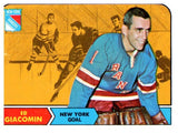 1968-69 Topps Ed Giacomin New York Rangers - JM Collectibles