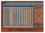 1978 Topps Mickey Stanley Detroit Tigers - JM Collectibles