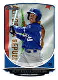 2013 Bowman Prospect Aldalberto Mondesi Hometown Flag Kansas City Royals - JM Collectibles