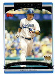 2006 Topps Updated Russell Martin Rookie Card Los Angeles Dodgers - JM Collectibles