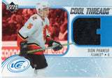 2005-06 Upper Deck Ice Dion Phaneuf Cool Threads Jersey Card Calgary Flames - JM Collectibles