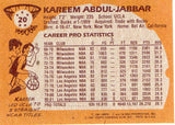 1980-81 Topps Kareem Abdul Jabbar Los Angeles Lakers - JM Collectibles