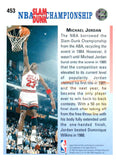 1992-93 Upper Deck Michael Jordan In Your Face ERROR CARD 1985-1990 Chicago Bulls - JM Collectibles